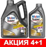MOBIL  5W-30 ( АКЦИЯ 4л+1л) 3000 Super Formula FE синт