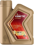 Rosneft Kinetic Hypoid масло трансм. 80w90 GL- 5 - 1л