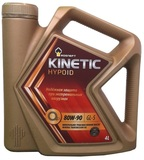 Rosneft Kinetic Hypoid масло трансм. 80w90 GL-5 - 4л