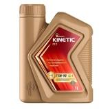 Rosneft Kinetic MT Масло трансм. 75w90 GL-4 - 1л