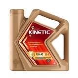 Rosneft Kinetic MT Масло трансмиссионное 75w90 GL-4 - 4л
