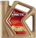 Rosneft Kinetic МТ масло  трансм.80w90 GL-4 4л.