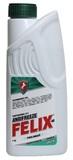 Антифриз  FELIX  PROLONGER  зеленый, 1 кг