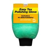 Варежка для полировки KANGAROO Easy Tex Multi-Polishing Glove 17,5х24