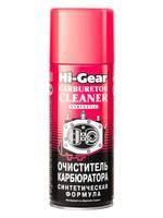 Очиститель карбюратора  HI-GEAR  аэрозоль - 350 мл