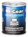 Антигель  HI-GEAR для диз.топлива на 90л - 200мл