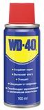 Смазка универсальная WD-40 аэрозоль ( 100мл )
