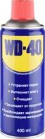 Смазка универсальная WD-40 аэрозоль ( 400мл )